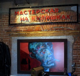 """Выставка мотоарт в """"Мастерской на кулишках"""""""