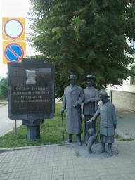 начало улицы Ленина