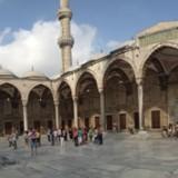 панорама внутри Голубой мечети