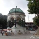 немецкий фонтан, все тот же Султан-Ахмет