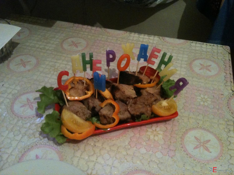 Картинка с днем рождения шашлык