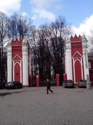 ворота бывшего имения