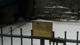 кронштадт, зима